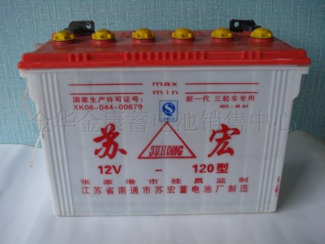 摩托车电池,电动车电池,电动三轮车电池,ups电池,电子秤电池)充电器