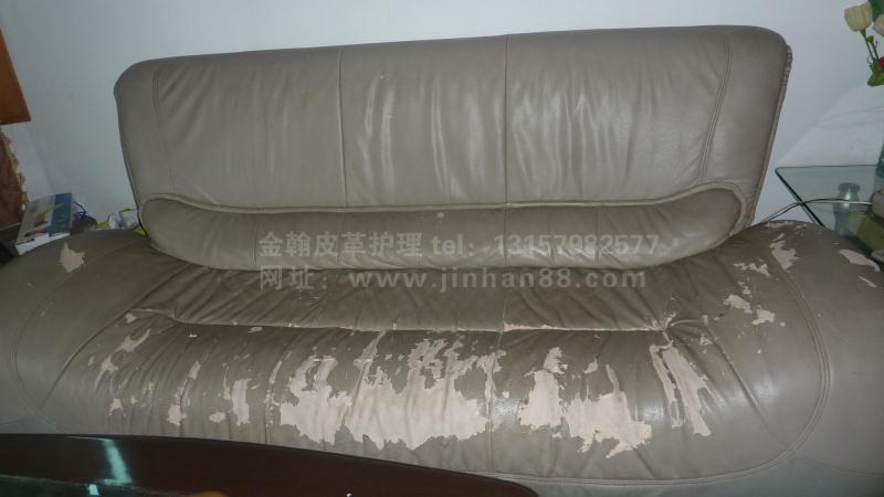 皮沙发翻新案例2-金华皮具护理